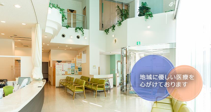 コロナ 小田原 保健所